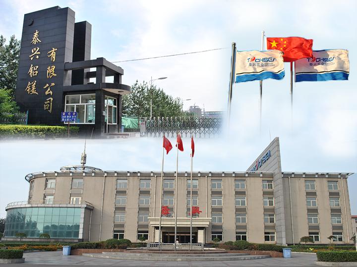 行政办公区和生产区
